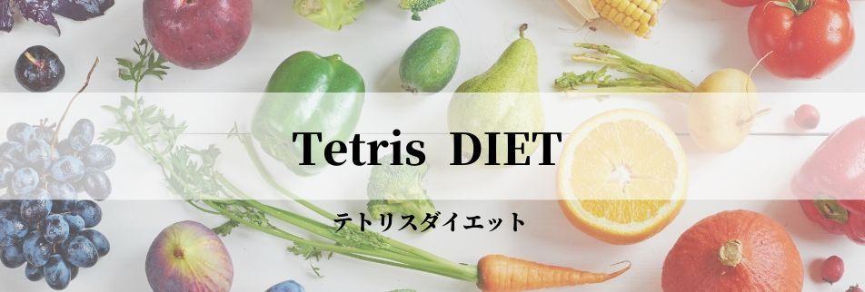 沖縄|香港|ダイエットサポート|肌再生コスメ|腸内フローラ|V3ファンデ|エステサロンコンサル|遺伝子修復 [Satori.style]